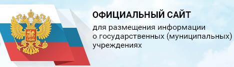 1_minsport